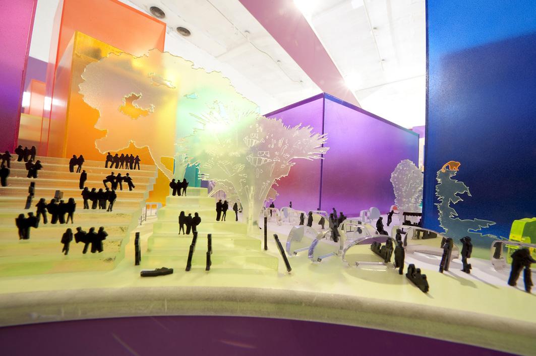 AUDI Urban Future Initiative in New York